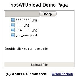 noswfupload